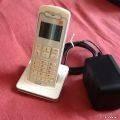 Télephone Maison Sans Fil